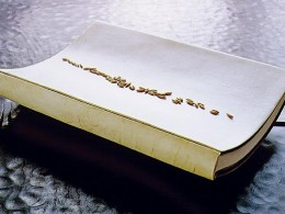 """Pille Kivihall – Köide. Jaan Kaplinski """"Kui üldse olla..."""" (2003, pärgamentköide, kaaned painutatud, viljaterad, 32 x 22.5 cm). Foto Ingmar Muusikus"""