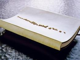 "Pille Kivihall – Bookbinding. Jaan Kaplinski ""If I Must Be at All..."" (2003, vellum binding, creased covers, grains, 32 x 22.5 cm). Photo Ingmar Muusikus"