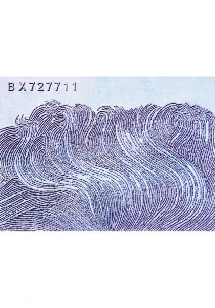 Siim-Tanel Annus – Lydia's waves 1 (2009, acrylic on canvas, 175 x 125 cm)
