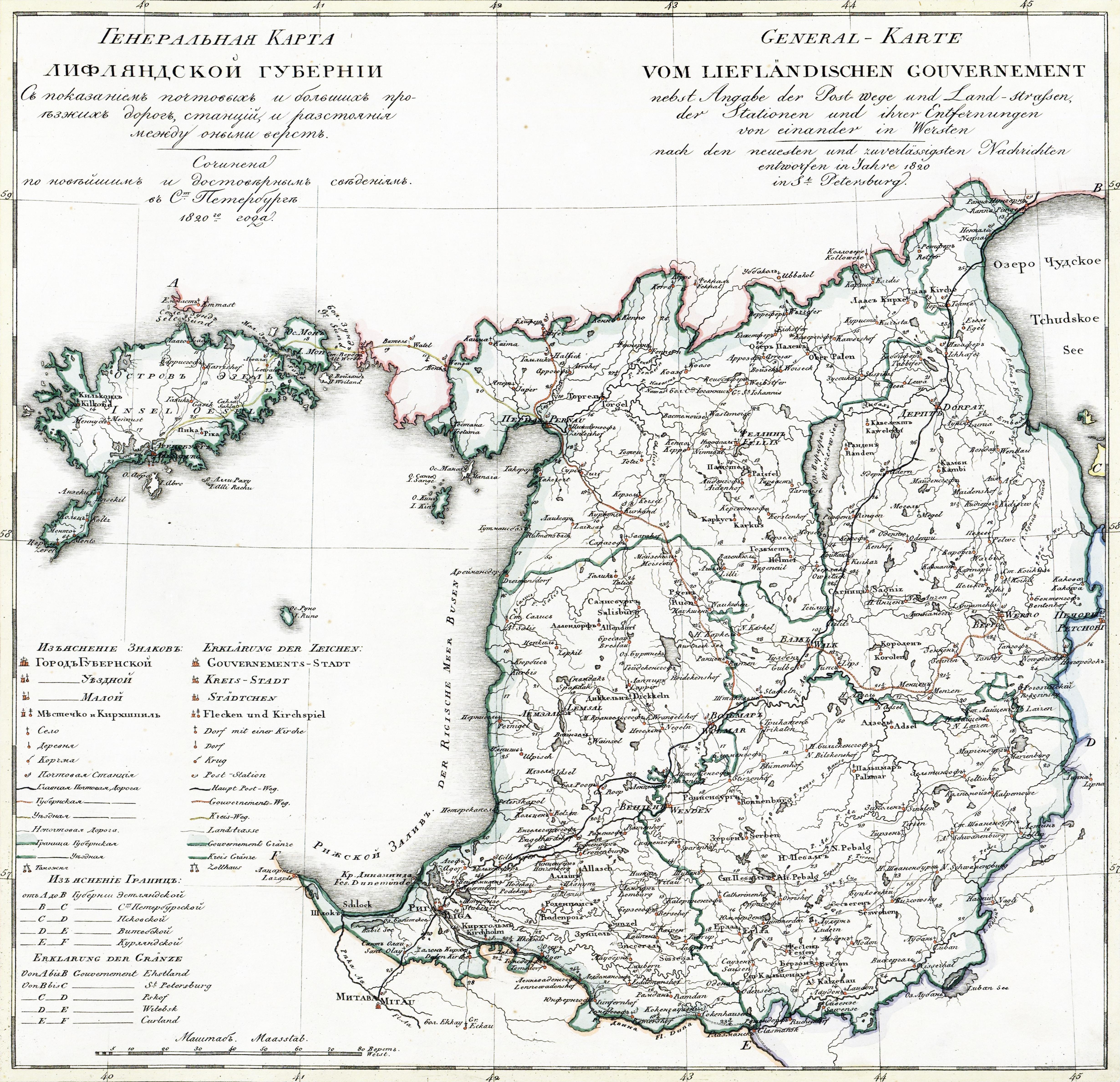 Liivimaa kubermang. Kaart aastast 1820. Foto: Wikipedia