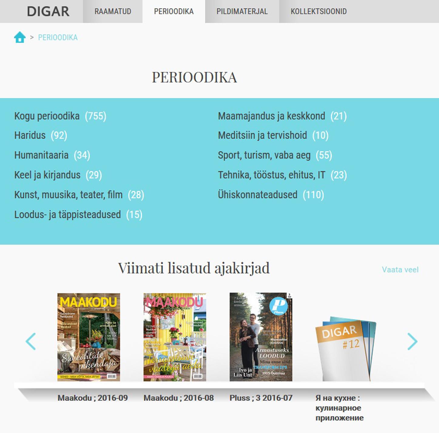 Eesti digiteeritud ja digitaalselt sündinud teavikuid saab kasutada digitaalarhiivi DIGAR kaudu. Foto: Rahvusraamatukogu
