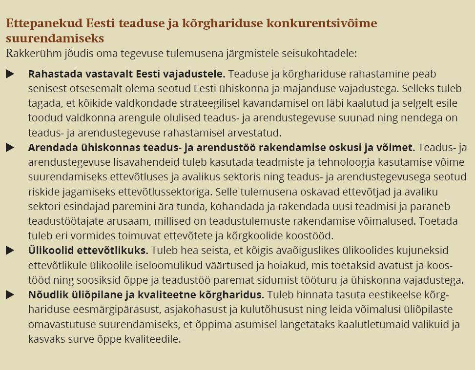 Ettepanekud Eesti teaduse ja kõrghariduse konkurentsivõime suurendamiseks